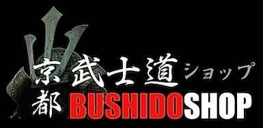 Nouveau logo bushidoshop