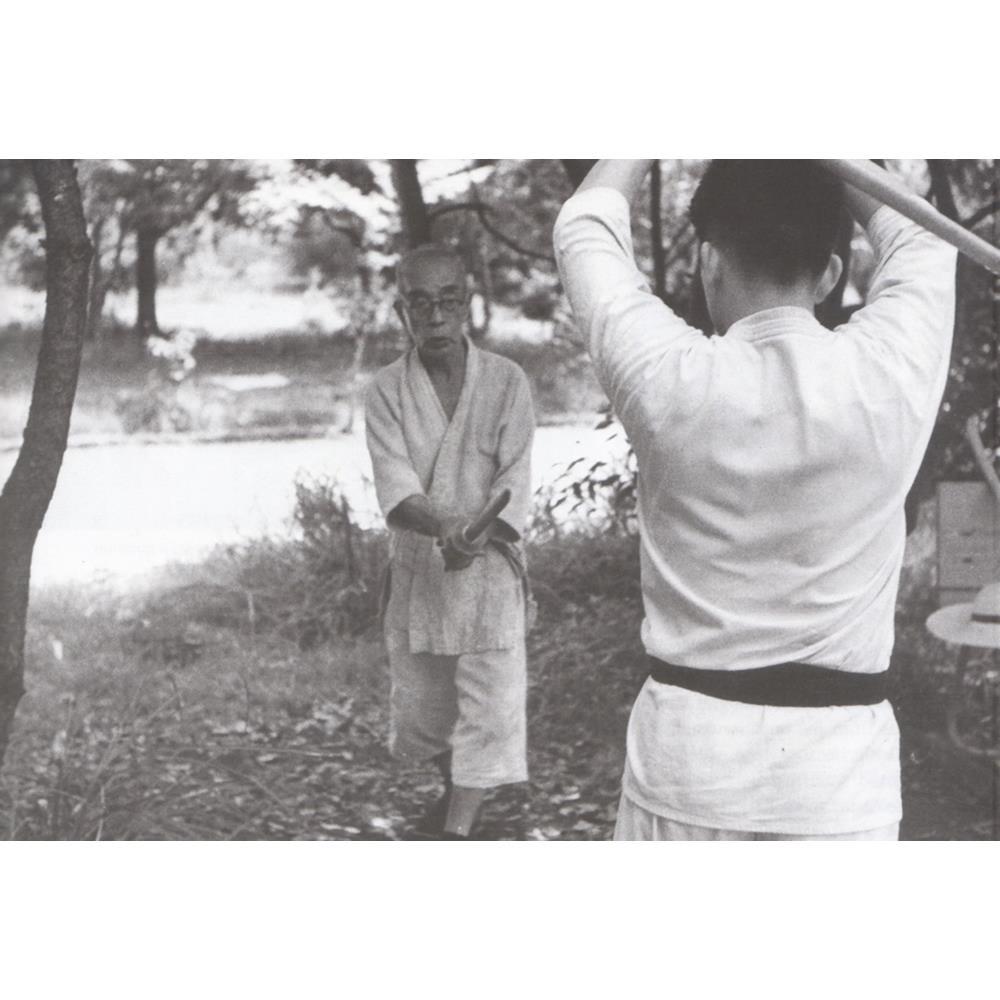 Maitre Hatsumi Biken jutsu