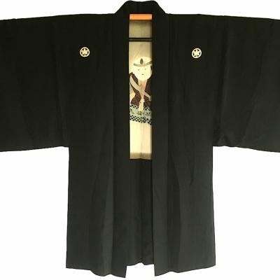 Antique haori samourai kabuki no kodomo montsuki s