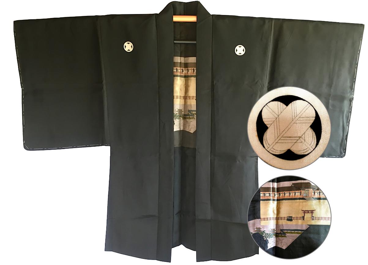 Antique haori samourai soie noire yama no jinja takano hane montsuki homme made in japan
