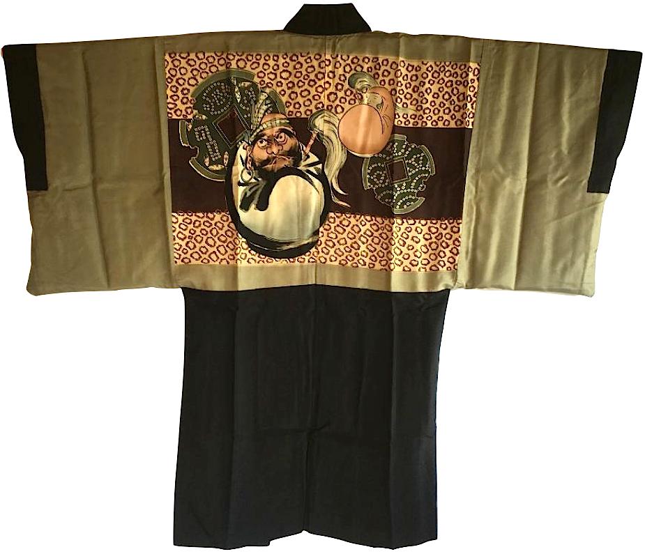 Antique haori samourai sore noire zen daruma 3