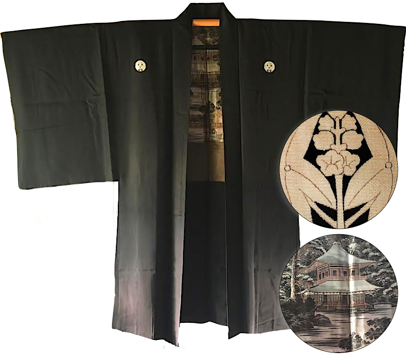 Antique kimono haori soie noire montsuki ginkakuji temple d argent kyoto2