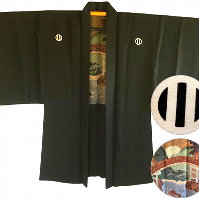 Antique veste kimono haori samourai soie noire montsuki jinja no o bashi