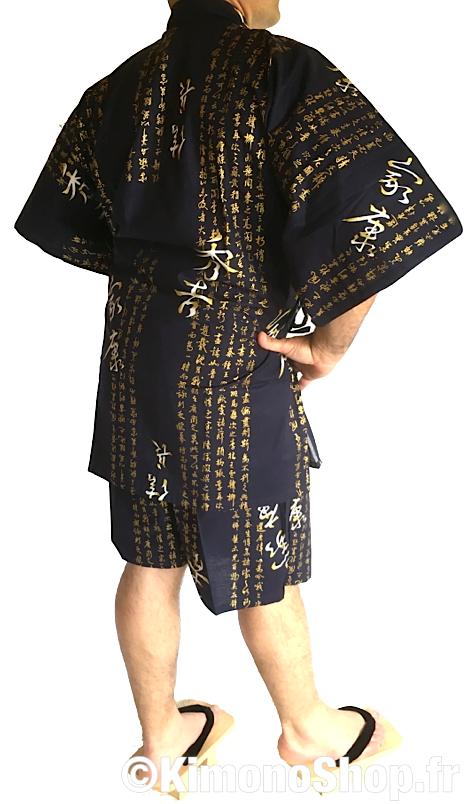 Happi samourai hideyoshi kimonoshop fr