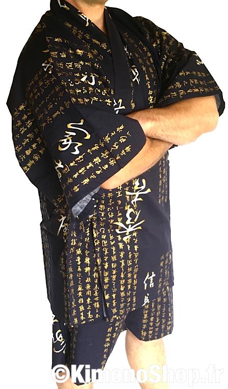 Happi samourai hideyoshi made in kyoto japan 1