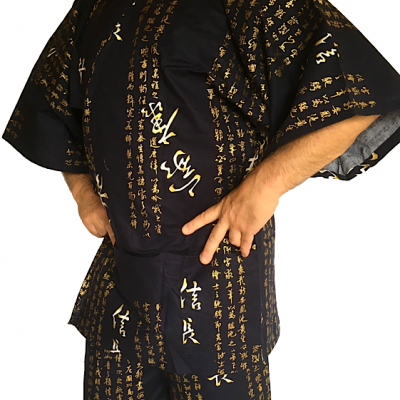 Happi samourai hideyoshi made in kyoto japan