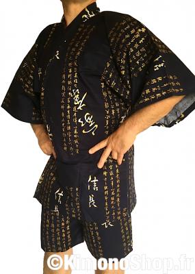 Happi samourai hideyoshi made in kyoto japan