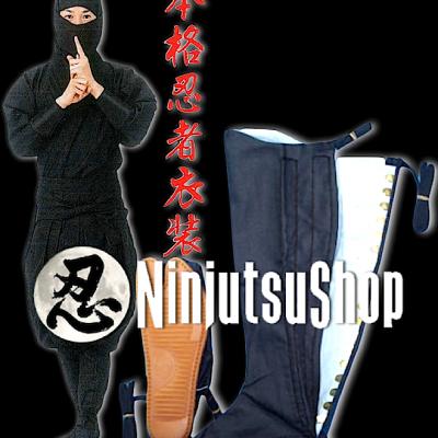 Haute jikatabi ninja noir coton 15 18 kohaze ninjutsushop