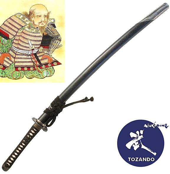 Iaito ninja hattori hanzo ko bizen kanehira
