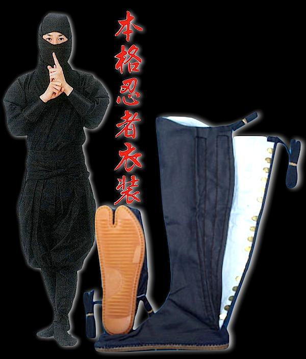 Jikatabi ninja noir coton 18 kohaze zoom