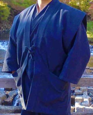 Men's Sashiko JinBaori Kimono Jacket
