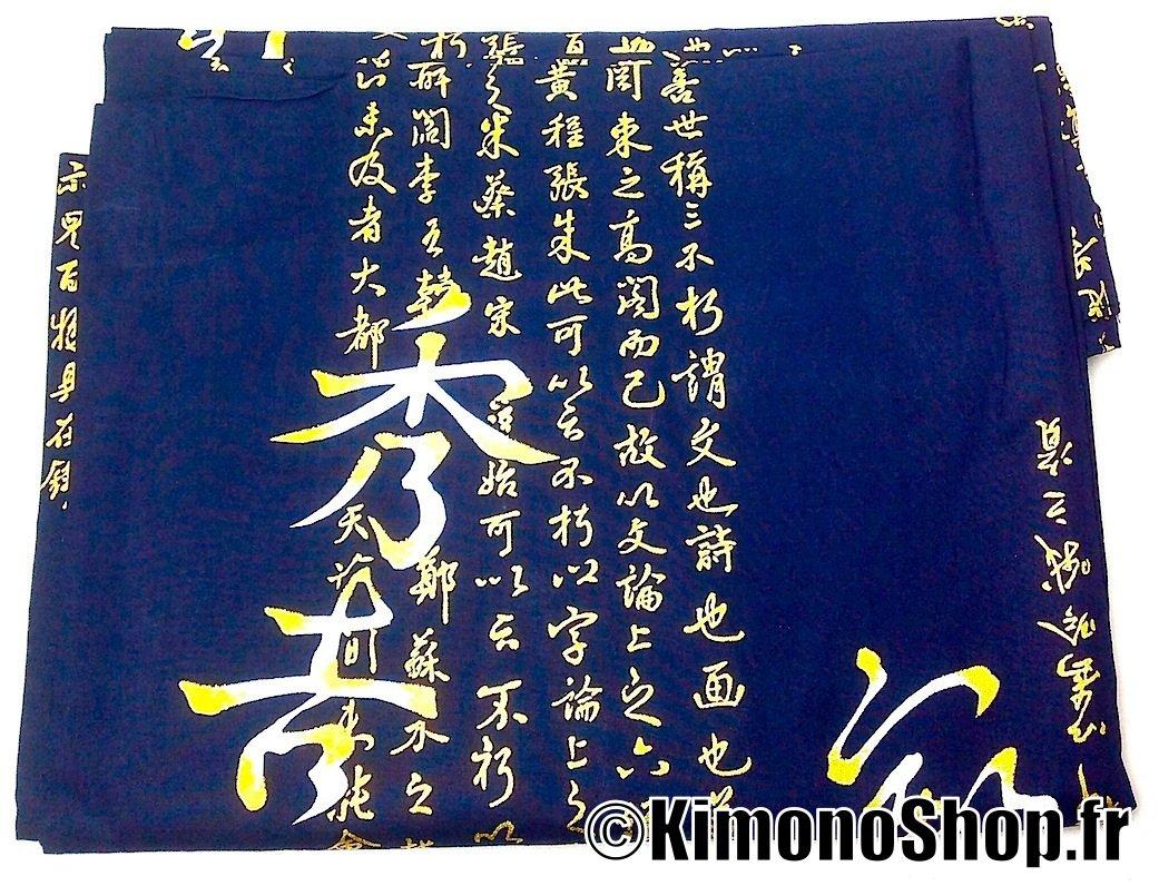 Jinbei hideyoshi homme made in japan kimonoshop fr