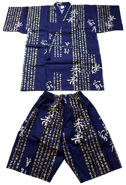 Jinbei hideyoshi made in japan zoom