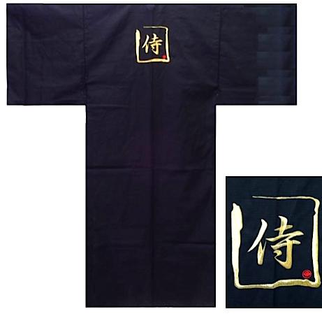 Kimono samurai homme