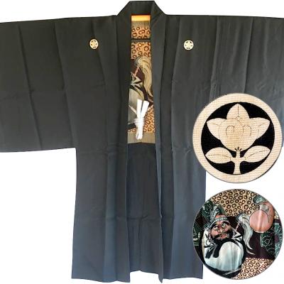 Luxe antique haori samourai soie noire maruni tachibana montsuki zen daruma homme