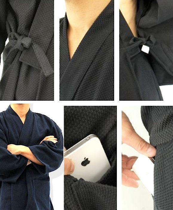 Luxe samue japonais sashiko noir coton 4 zoom