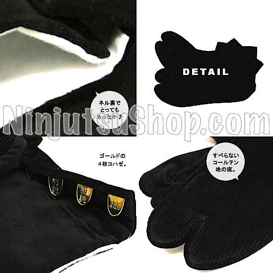 Luxe tabi ninja noir coton hiver made in japan 1