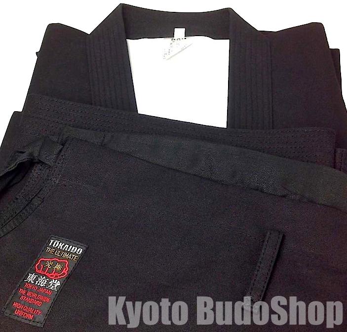 Ninjutsugi kimono ninjutsu tokaido sab kongo kyoto