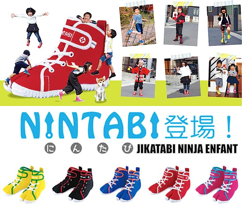 Nintabi jikatabi ninja enfant