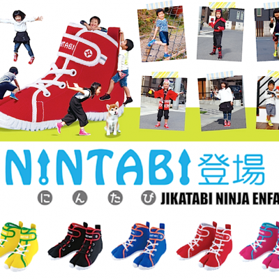 Ninja Kids Jikatabi Shoes