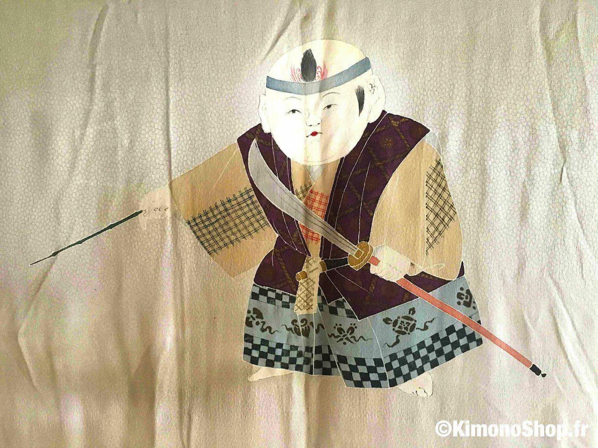No no mai kodomo samourai