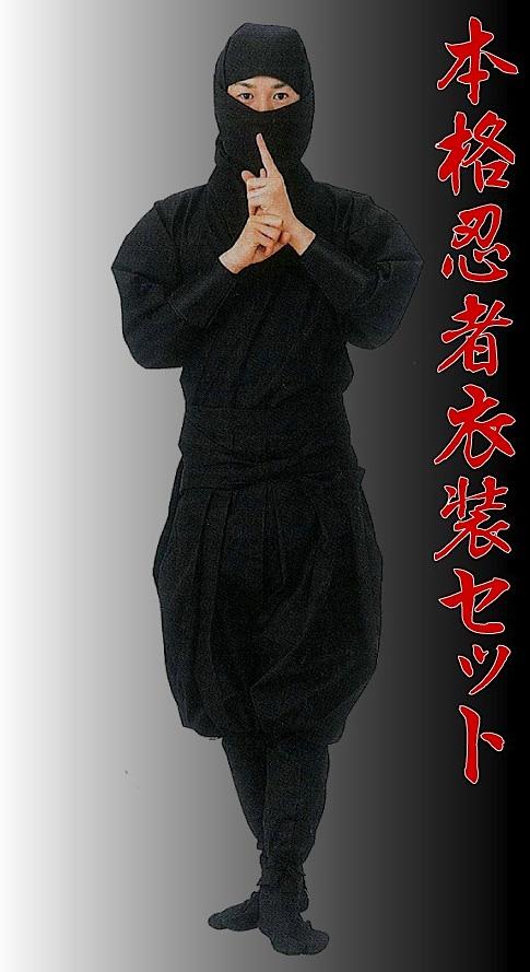Shinobi shozoku matsuri