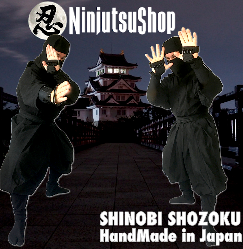 Shinobi shozoku ninja uniform handmade in japan ninjutsushop com