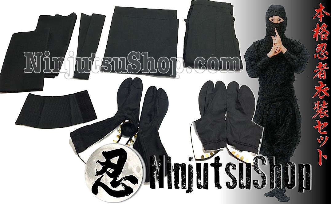 Shinobi shozoku tenue ninja ninjutsushop