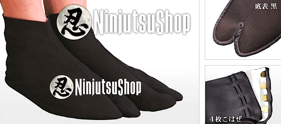 Tabi ninja school 4 kohaze made in japan 3