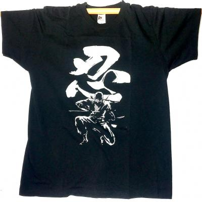 Tee shirt japonais nin zoom