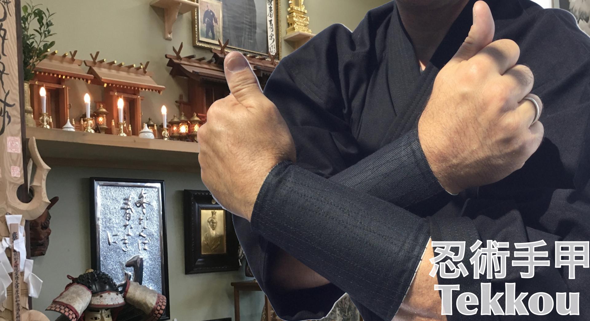 """Le plus grand choix de Tekkou (protection poignet) haute qualité """"pour le Ninjutsu !"""